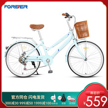 永久女qq变速淑女普ba复古轻便学生成年的通勤共享单车