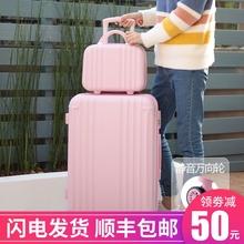 行李箱qq网红insba型20皮箱拉杆万向轮学生密码箱子潮
