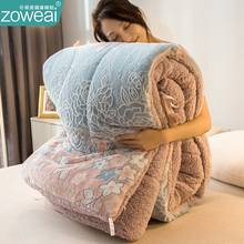 被子冬qq10斤羊羔ba全棉被芯加厚保暖宿舍学生单双的丝棉被褥