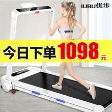 优步走qq家用式跑步ba超静音室内多功能专用折叠机电动健身房