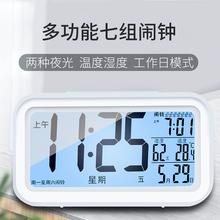 [qqba]闹钟学生用静音床头简约儿