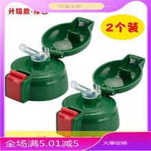 吸管保qq杯(小)孩杯盖ba壶手柄杯背带宝宝防漏水杯盖子通用配件