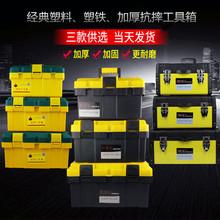 大号qq0寸多功能ba 维修 套装 车载工具盒
