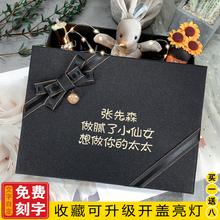 礼物盒qqns精美创ba盒网红生日送男生式装口红香水大号空盒子