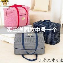 牛津布qq被袋子装被ba物的收纳袋放行李打包整理搬家袋防水潮