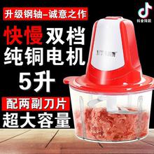 鑫昌泰qq肉机家用电ba钢多功能(小)型打肉馅碎菜搅拌蒜泥
