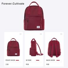 Forqqver cchivate双肩包女2020新式初中生书包男大学生手提背包