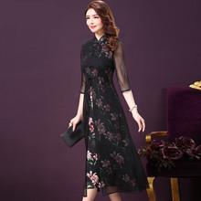 杭州真qq连衣裙中长cr季新式宽松显瘦中年妈妈高档桑蚕丝裙子
