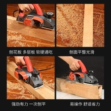 手提电qq家用木工式gw木机手电剥�抛子(小)型电动刨砧板刨菜。