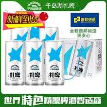 新货千qq湖特产生清zc原浆扎啤瓶啤精酿礼盒装整箱1L6罐