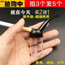 【热卖qq意】迷你水mj捷过滤水烟壶过滤水烟筒烟具