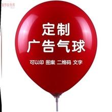 印刷广qq气球大号超mj级学生奖励(小)礼品双11气球装饰定制文字