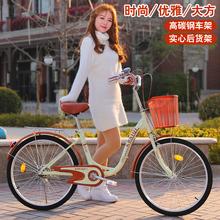 女22qq24/26mj通勤普通城市复古代步轻便淑女车成的单车