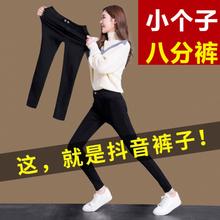 加厚八分裤女150cm小