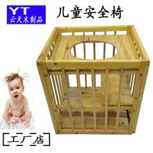 宝宝安qq坐椅妈妈放pz站栏婴儿实木站车宝宝站椅站桶坐栏围蓝
