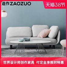 造作ZqqOZUO云rz现代极简设计师布艺大(小)户型客厅转角组合沙发