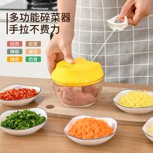 碎菜机qq用(小)型多功wo搅碎绞肉机手动料理机切辣椒神器蒜泥器