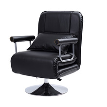 电脑椅qq用转椅老板hj办公椅职员椅升降椅午休休闲椅子座椅