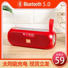 蓝牙音qq无线太阳能gs用收音机户外低音炮手机迷你蓝牙(小)音响可插U盘随身便携式(小)