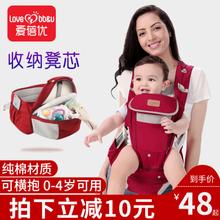 婴儿腰qq背带多功能gs抱式外出简易抱带轻便抱娃神器透气夏季
