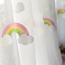 彩虹窗帘纱帘 qr园刺绣男孩ij室飘窗窗纱儿童房 网红阳台沙帘