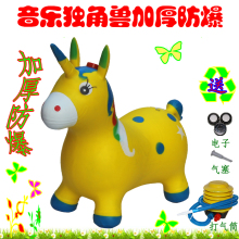 跳跳马qr大加厚彩绘lj童充气玩具马音乐跳跳马跳跳鹿宝宝骑马