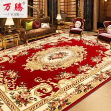 欧式地qr客厅沙发茶qm用卧室大面积美式办公奢华加厚地垫万腾
