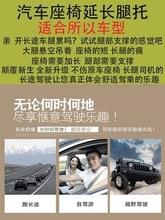 开车简qr主驾驶汽车qm托垫高轿车新式汽车腿托车内装配可调节