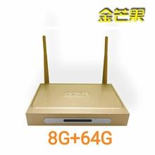 金芒果qr9双天线8qm高清电视机顶盒 高清播放机 电视盒子8+64G
