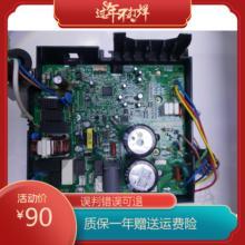 适用于qr力变频空调qm板变频板维修Q迪凉之静电控盒208通用板