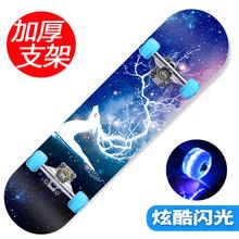 [qrqm]街头抓拍枫木双翘四轮滑板