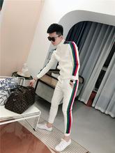 卫衣套qr春季202qm男士运动休闲套装情侣式卫衣彩条长裤两件套