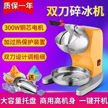 [qrvhv]商用奶茶店刨冰机家用小型