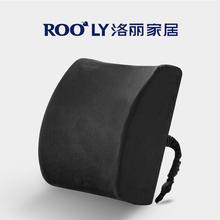 靠垫办qr室座椅护腰wg孕妇枕沙发靠背垫汽车靠枕腰枕椅子腰垫