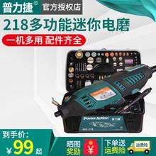 普力捷qr磨机 迷你wg功能家用抛光打磨机玉石雕刻笔(小)型电钻