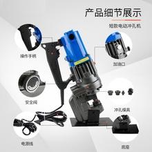 不锈钢qr压冲孔机多wg动孔方打眼加工机冲孔器打孔器手动加工