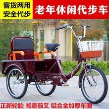 助力轻qs双的出行骑cp老的手扶载货休闲中老年脚蹬带斗三轮车