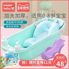 新生婴qs洗澡盆宝宝cj温沐浴盆大号可坐躺幼宝宝(小)孩浴桶