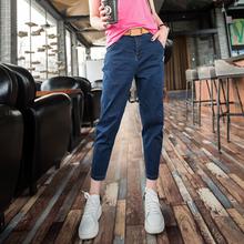 哈伦牛仔裤女qs3020秋cj款女装垮裤宽松香蕉(小)脚裤九分裤女潮