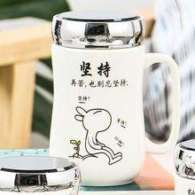 创意陶qs杯镜面马克cj勺陶瓷定制杯陶瓷水杯可定制logo