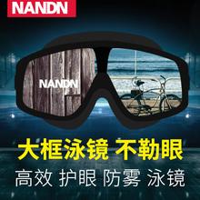 NANqsN大框泳镜cj防雾游泳眼镜近视女士男防水游泳镜送鼻夹耳塞