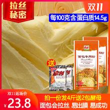【面包qs拉丝】面包cj燕2斤x2包 面包机烤箱烘焙原料