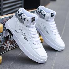 [qscj]冬季新款高帮鞋学生潮棉鞋