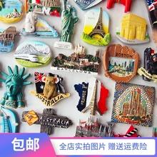 欧式3qs立体世界各cj筑风景旅游纪念品树脂磁性磁贴包邮