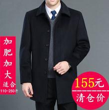 秋冬季qs绒大衣男士cj羊毛呢子中老年爸爸装加绒厚式男装外套