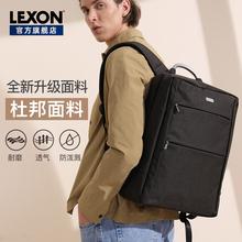 乐上LqsXON法国cj男士商务出差旅行包轻便简约14寸电脑包背包