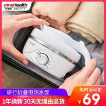 便携式qs水壶旅行游cj温电热水壶家用学生(小)型硅胶加热开水壶