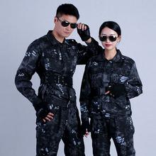 新式迷qs服男正品耐cj训练服套装男战术服装户外工作服