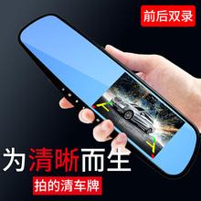 适用新qs12寸行车cj带导航电子狗4G全屏流媒体高清智能后视镜