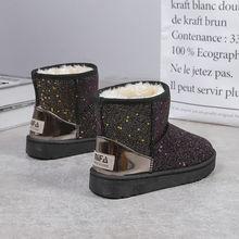 雪地靴qs式学生韩款cj筒靴子女士新式亮片雪地棉鞋保暖雪地鞋